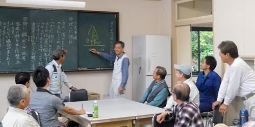 こうち森林救援隊-座談会