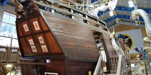 海洋堂ホビー館 四万十 大きな船